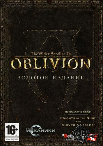 The Elder Scrolls 4: Oblivion - Gold Edition (2007/RUS/RePack)