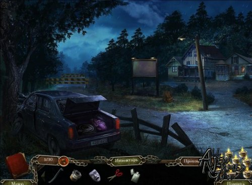 Cursed Memories: The Secret of Agony Creek Collector's Edition / Проклятые воспоминания. Тайна Эгони Крик (2011/RUS/ENG/Final)