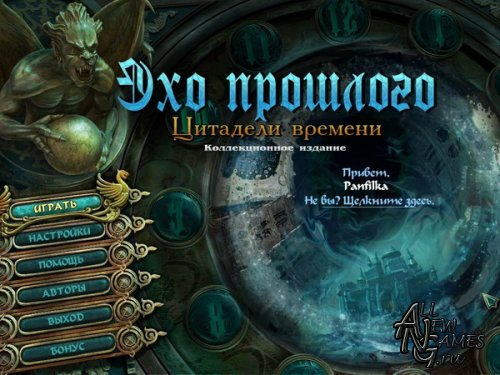 Echoes of the Past 3: The Citadels of Time Collector's Edition / Эхо Прошлого: Цитадели Времени (2011/ENG/RUS)