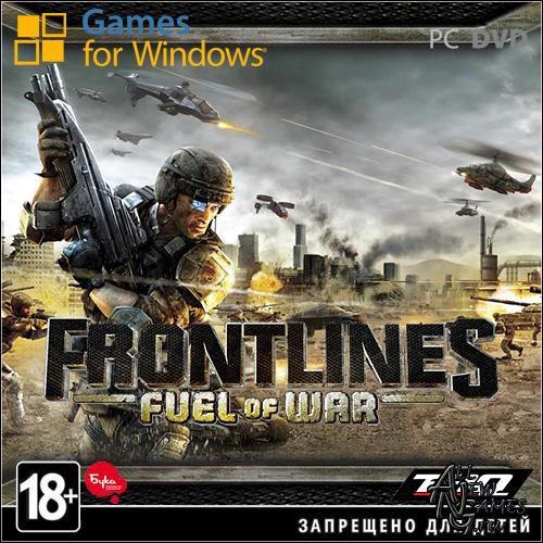 Frontlines: Fuel of War v 1.3.0 (2008/PC/Русский) Лицензия скачать т