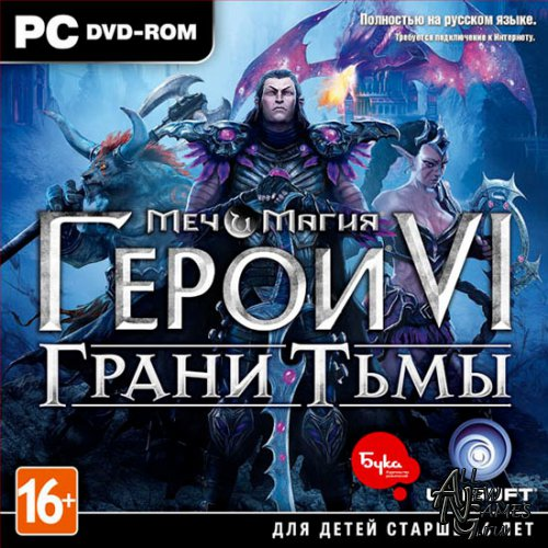 Might & Magic Heroes VI - Shades of Darkness / Меч и Магия. Герои VI – Грани Тьмы (2013/MULTi10)