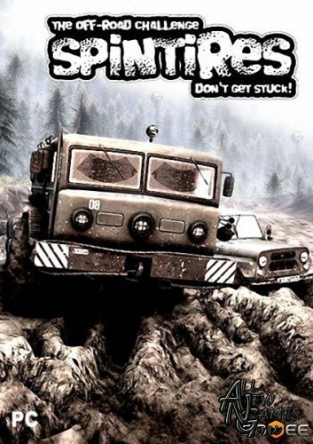 Spin Tires (2013/RUS/ENG/BETA)