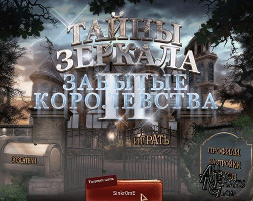 ����� �������. ������� ����������� / The Mirror Mysteries: Forgotten Kingdoms (2013/Rus/PC/RePack)