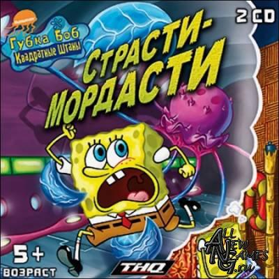 Губка Боб Квадратные Штаны: Страсти-мордасти (PC/2006/RUS)