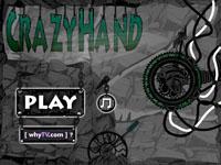 Очумелые руки / Crazyhand