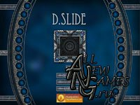 Сдвиг / DSlide