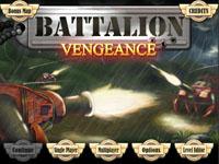 Батальон Возмездие / Battalion vengeance