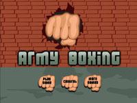 Армейский бокс / Army Boxing
