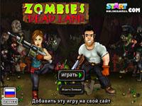 Земля мертвецов / Zombies dead land